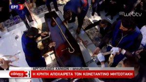 Κωνσταντίνος Μητσοτάκης: Δίπλα στην Μαρίκα του με την αγαπημένη του κατσούνα [pic, vid]