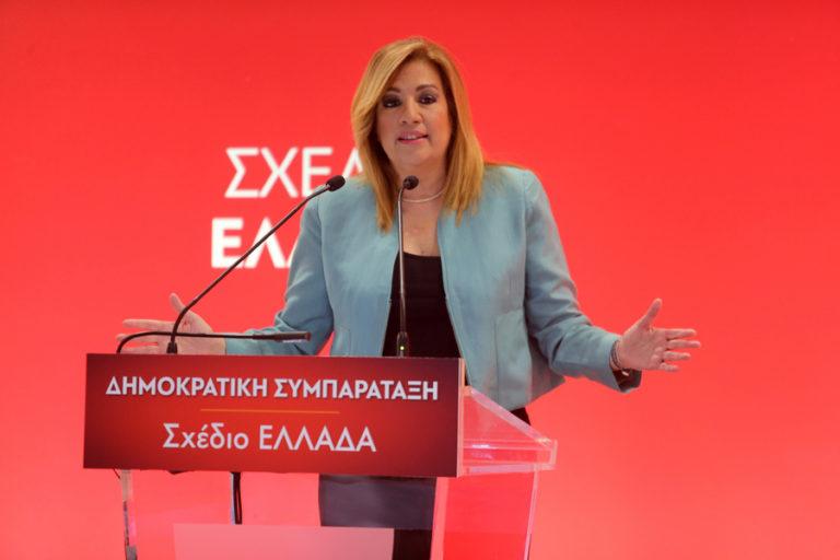 Γεννηματά: «Η κυβέρνηση μας εγκλωβίζει σε διαρκές μνημόνιο» | Newsit.gr