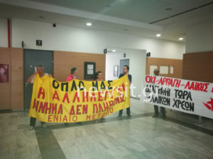 Καταδικάζουν οι συμβολαιογράφοι τα χθεσινά επεισόδια στο Ειρηνοδικείο της Αθήνας