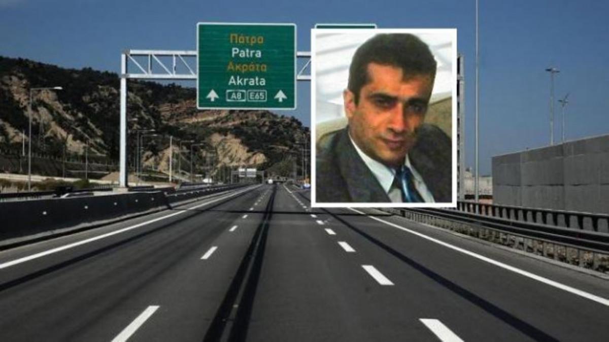 Τέλος στο θρίλερ της εξαφάνισης του γιατρού στην Ακράτα | Newsit.gr