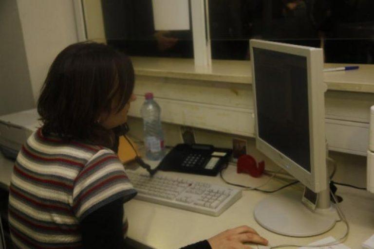 Σοκαριστικά αποτελέσματα: Τρίτη η Ελλάδα στο εργασιακό bullying   Newsit.gr