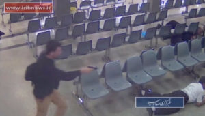 Ιράν: Νέες συλλήψεις για το τρομοκρατικό χτύπημα στο Κοινοβούλιο