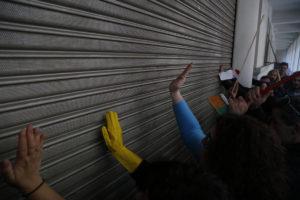 Νοσοκομείο «Αττικόν»: Εικοσιτετράωρη απεργία για τις καθαρίστριες–μέλη του