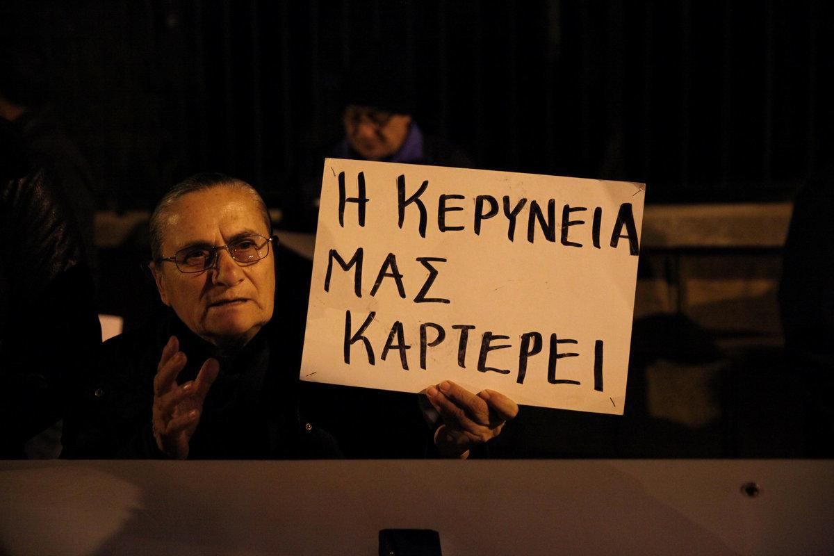 Λύση ή «λύση»; | Newsit.gr
