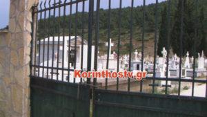 Έγκλημα στο Σοφικό: «Έκρυψα το πτώμα για να γλιτώσω τα έξοδα της κηδείας»