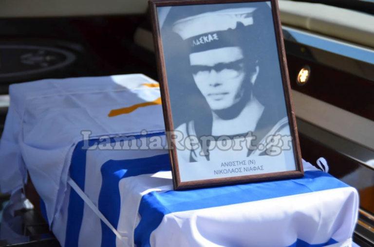 Η Λαμία υποδέχτηκε τον ήρωα Νικόλαο Νιάφα, μετά από 53 χρόνια [pics, vid] | Newsit.gr