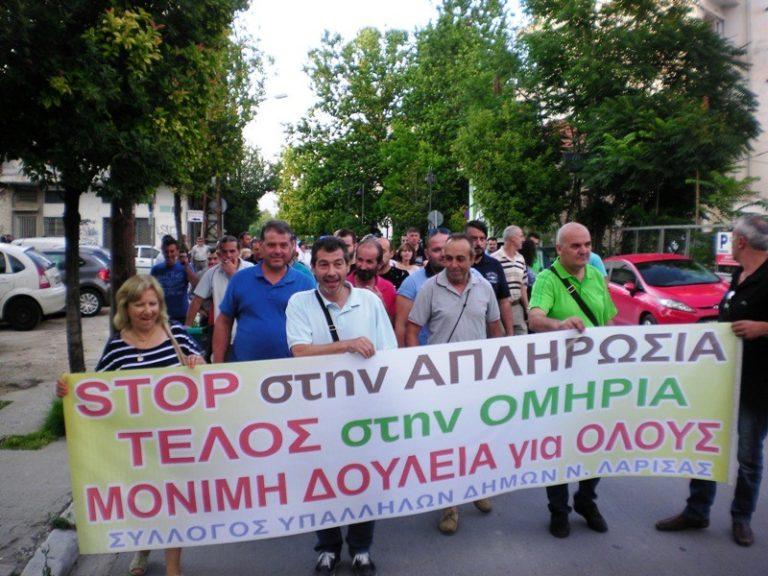 Λάρισα: Πορεία στο κέντρο της πόλης έκαναν συμβασιούχοι των δήμων | Newsit.gr