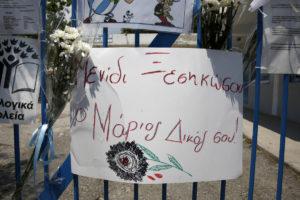 Μενίδι: Νέα συγκέντρωση διαμαρτυρίας κατά των Ρομά – Έρευνες της αστυνομίας πόρτα – πόρτα