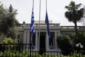 Μαξίμου: «Πλήρες στρατηγικό αδιέξοδο στη ΝΔ και θα φανεί τη Δευτέρα»
