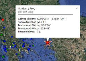 Νεος σεισμός 4,6 ΤΩΡΑ στο ίδιο επίκεντρο με αυτόν της Μυτιλήνης