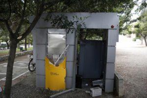 Εύβοια: Ανατίναξαν ΑΤΜ και έφυγαν με 65.000 ευρώ!