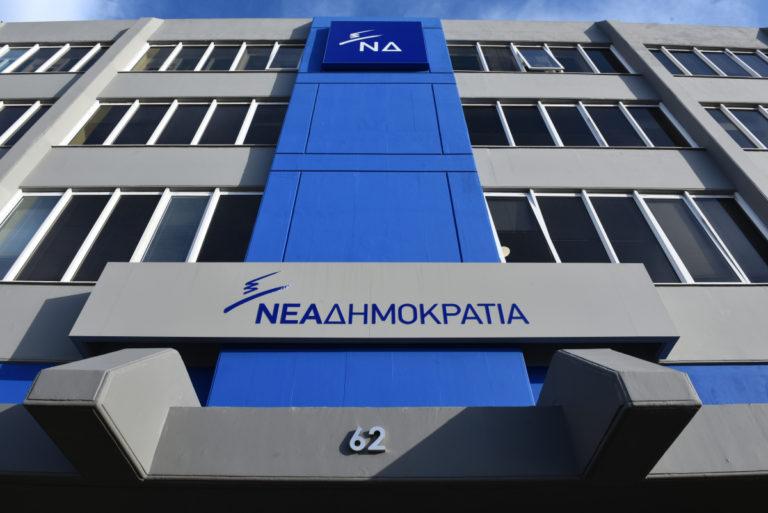 Τηλεφώνημα για βόμβα στα γραφεία της ΝΔ | Newsit.gr