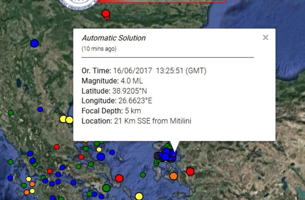 Σεισμός 4 ρίχτερ στη Λέσβο | Newsit.gr