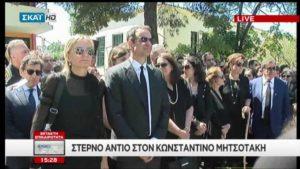 Κωνσταντίνος Μητσοτάκης: Συγκινημένη, περήφανη και με την κατσούνα του πατέρα της η Ντόρα [vid]