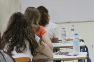 Πανελλήνιες 2017: Θέματα, απαντήσεις και εκτιμήσεις για Λατινικά, Χημεία και Αρχές Οικονομικής Θεωρίας