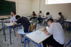 Πανελλήνιες 2017 ΕΠΑΛ σήμερα 20/06: Τα θέματα στο newsit.gr