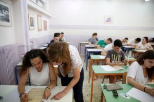 Πανελλήνιες 2017 – ΕΠΑΛ στις 10/06: Πρόγραμμα εξετάσεων