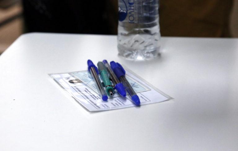 Έτσι θα υπολογίζεται ο Γενικός Μέσος Όρος Βαθμολογίας των μαθητών της Γ' λυκείου | Newsit.gr