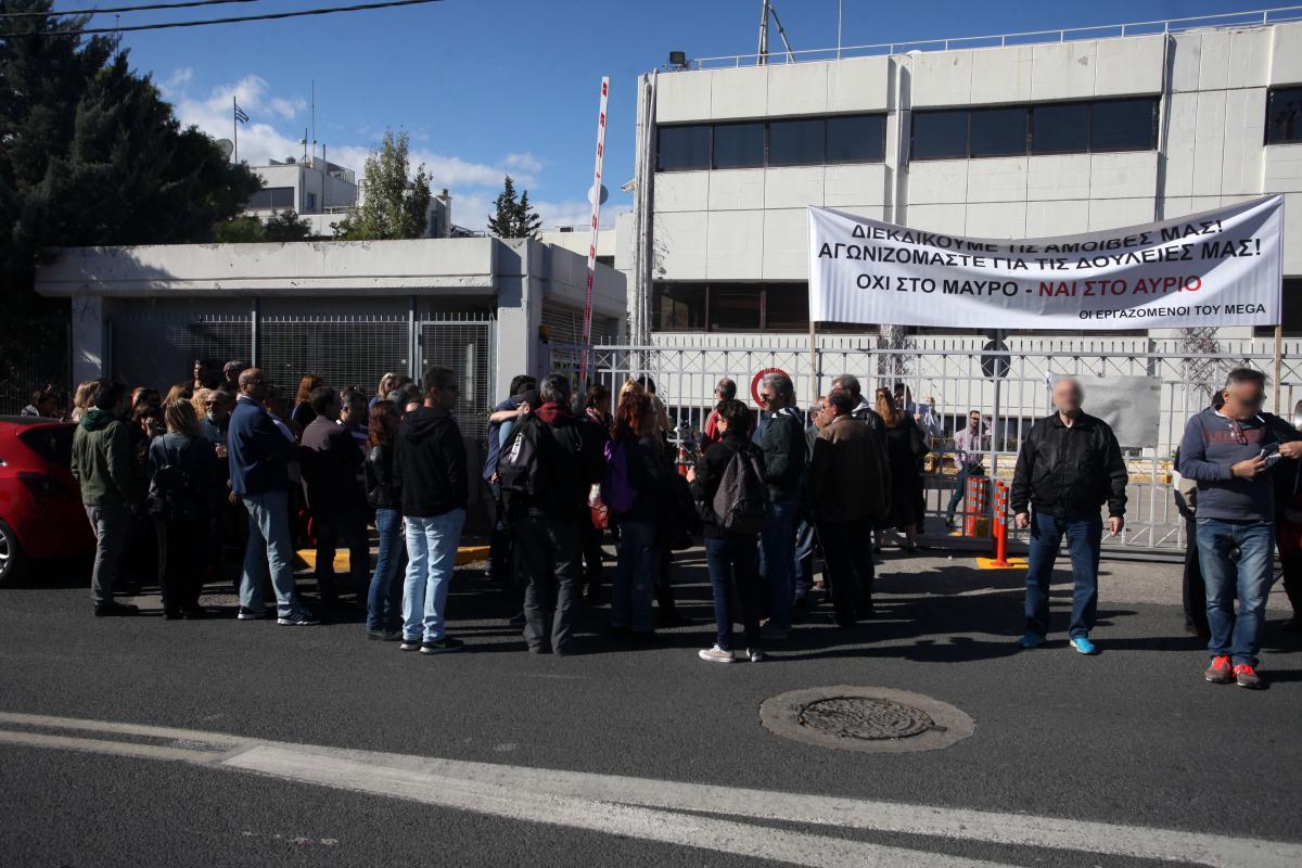 Θρίλερ με τον ΠΗΓΑΣΟ! Συνεχίζεται η απεργία   Newsit.gr