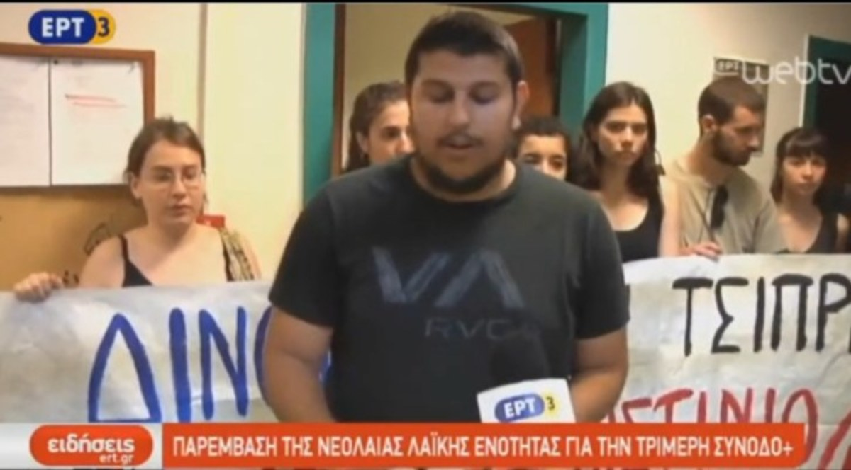 Θεσσαλονίκη: Μπήκαν με πανό στην ΕΡΤ3 και βγήκαν στο δελτίο ειδήσεων [vid]