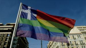 ΣΥΡΙΖΑ: Θέμα Παιδείας το Athens Pride! Υποστηρίζει ανοιχτά τη διοργάνωση
