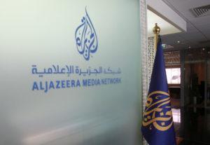 """Κατάρ: """"Μαύρο"""" στην κρατική τηλεόραση! Καταγγέλουν ηλεκτρονική πειρατεία!"""