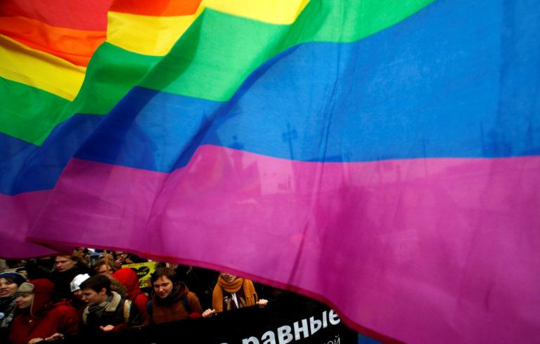 Καταδίκη της Ρωσίας για ομοφοβικό νόμο | Newsit.gr