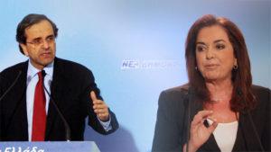 Ντόρα και Σαμαράς αποκλειστικά στο NewsIt