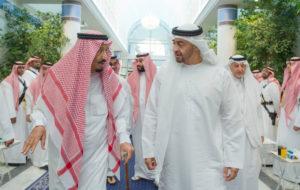 Τραβάνε το σχοινί! Δίνει «ονόματα τρομοκρατών» η Σαουδική Αραβία