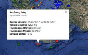 Σεισμός στην Κρήτη: 4 Ρίχτερ αισθητά σε Χανιά, Ρέθυμνο και Ηράκλειο [pics]