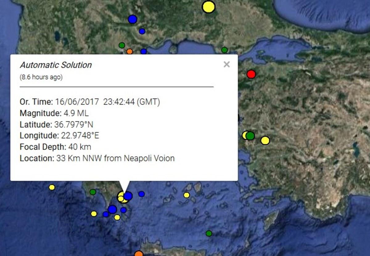 Σεισμός – Λακωνία: Ιδιαίτερα αισθητός αλλά χωρίς ζημιές | Newsit.gr