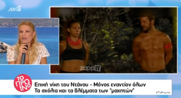 Survivor: «Ο Ντάνος τους πήρε και τα σώβρακα»! | Newsit.gr