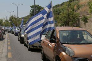 Αυτοκινητοπομπή των οπαδών του Σώρρα στο Ηράκλειο [pics]