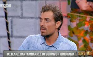 Survivor Χανταμπάκης: Τι απάντησε για την «κλίκα» [vid]
