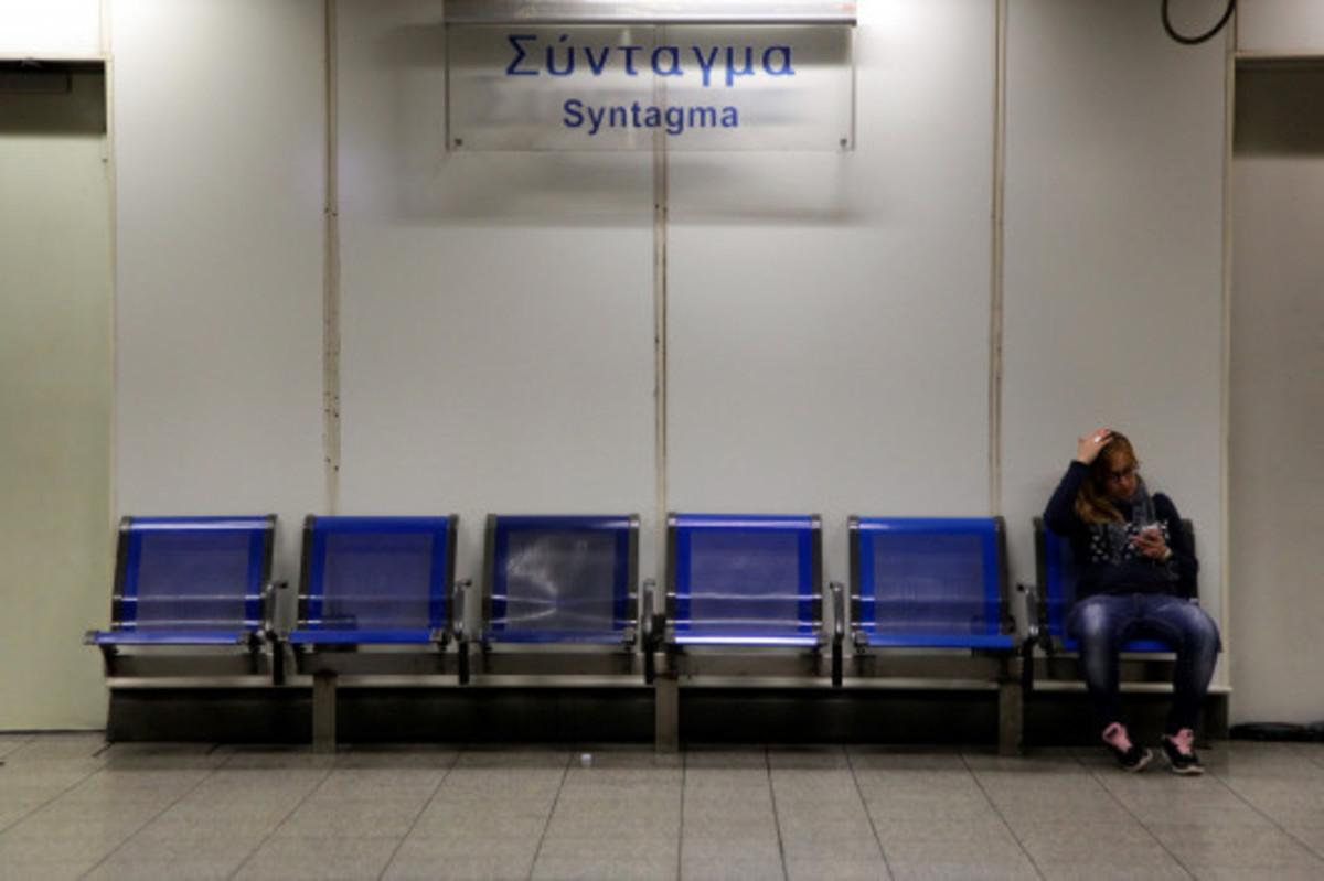 Ευρωπαϊκή Ημέρα Μουσικής στον σταθμό του μετρό «Σύνταγμα» | Newsit.gr
