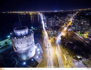 Αλλάζουν τα φώτα σε κεντρικούς δρόμους της Θεσσαλονίκης