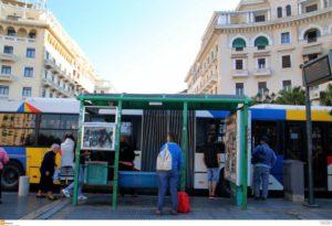 Θεσσαλονίκη: Μετά τα σκουπίδια έρχονται και κινητοποιήσεις του ΟΑΣΘ!