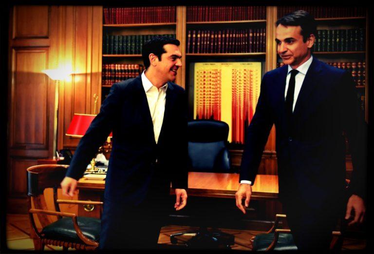 «Σκοτωμός» για τις δημοσκοπήσεις! Μαξίμου: «Είστε απελπισμένοι»! ΝΔ: «Ο πανικός σας δεν κρύβεται»! | Newsit.gr