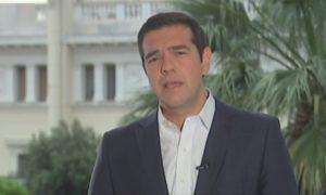 Διάγγελμα Τσίπρα για τη συμφωνία στο Eurogroup! «Οριστικό τέλος των μνημονίων τον Αύγουστο του 2018»