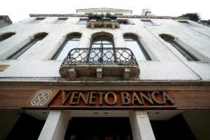 Kρατική διάσωση για δύο τράπεζες της περιφέρειας Βένετο αποφασίζει η ιταλική κυβέρνηση