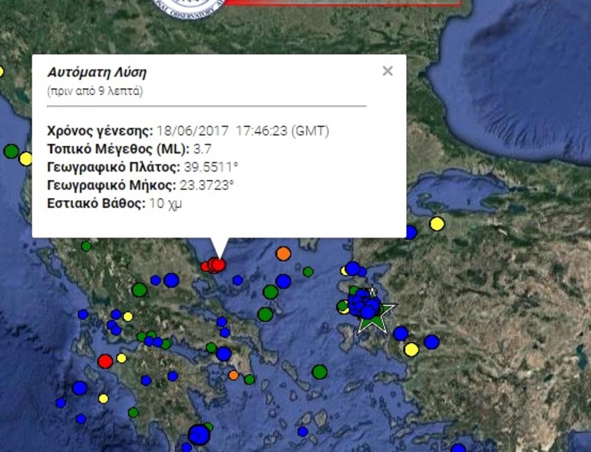 Σεισμός 3,7 Ρίχτερ στον Βόλο | Newsit.gr