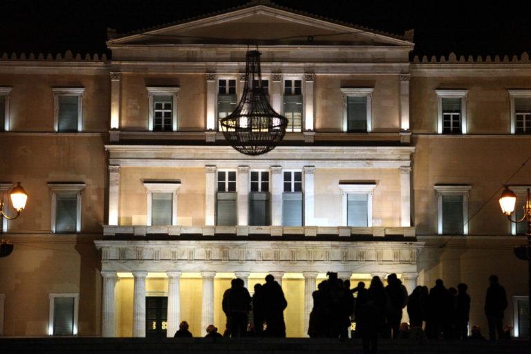 Αυτό είναι το ερωτηματολόγιο για την αναθεώρηση του Συντάγματος | Newsit.gr