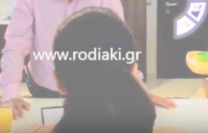 Ρόδος: Αυτή είναι η πιο ευαίσθητη μητέρα – Θηλάζει το βρέφος που εγκατέλειψαν σε χαρτοκιβώτιο [vid]