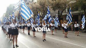 Θεσσαλονίκη: Μαθητική παρέλαση με εκπλήξεις και απουσίες που προκάλεσαν συζητήσεις [pics, vids]