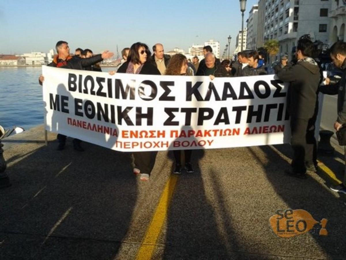 Θεσσαλονίκη  Οργισμένοι ψαράδες για την απαγόρευση αλιείας ... 3305f13ac76