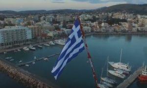Η ελληνική σημαία των 150 τ.μ.που κυματίζει στο λιμάνι της Χίου [pics, vids]