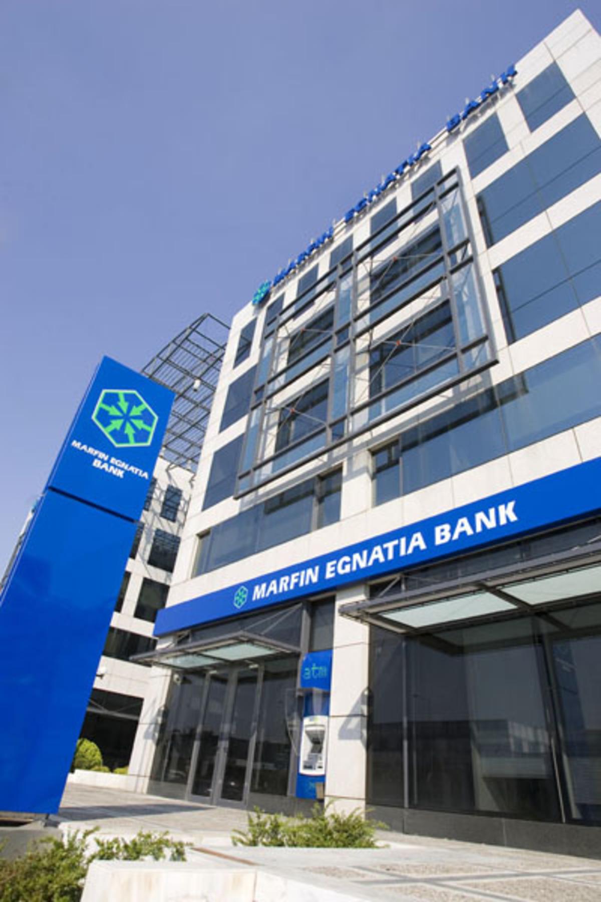 Λαϊκή Τράπεζα: Μικρότερο δίκτυο καταστημάτων, πιο ανταγωνιστικές υπηρεσίες | Newsit.gr