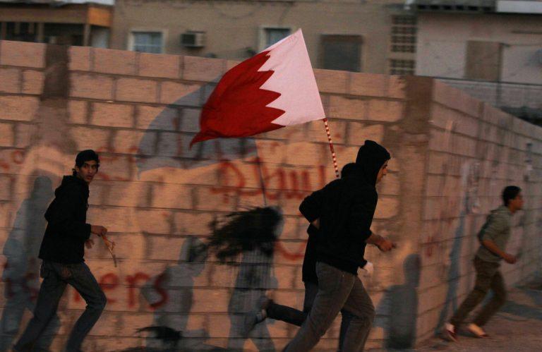 Μπαχρέιν: Σοβαρά επεισόδια μετά την κηδεία 15χρονου | Newsit.gr