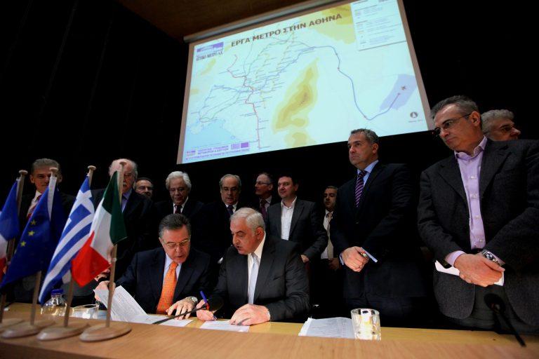 Έπεσαν οι υπογραφές για την επέκταση του μετρό από το Χαϊδάρι μέχρι τον Πειραιά   Newsit.gr