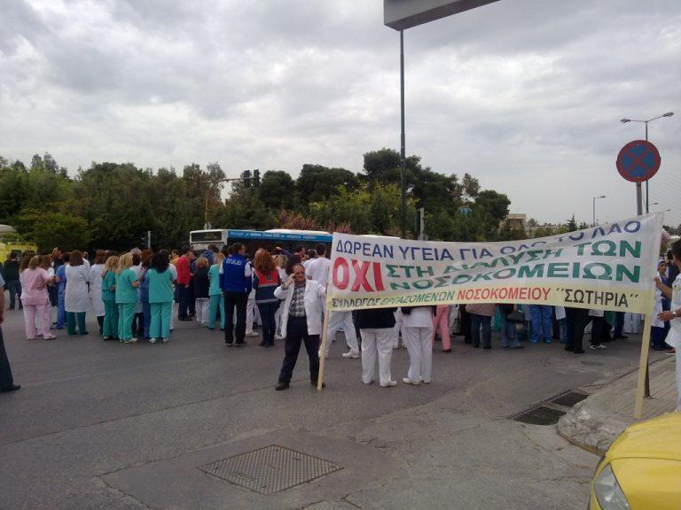 Ανοιξε η Μεσογείων που είχαν κλείσει γιατροί του ΣΩΤΗΡΙΑ | Newsit.gr